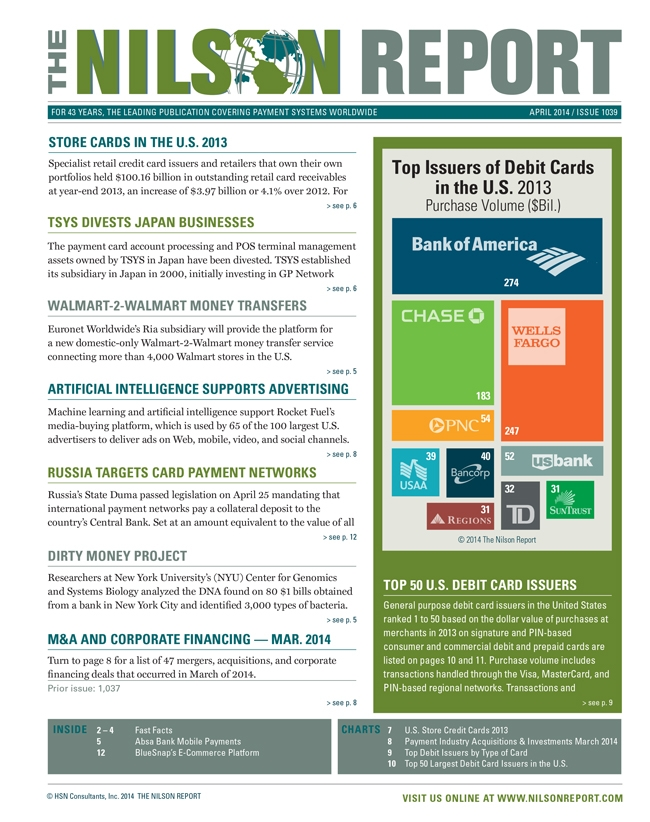 Card and Mobile Payment Industry News | The Nilson Report Newsletter